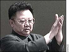 Alegrías de Kim Yong Il